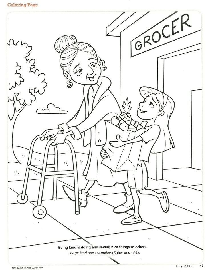 free kindness coloring pages pdf | choose kindness coloring pages | showing kindness coloring pages